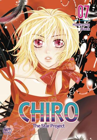 Chiro: The Star Project Vol. 7