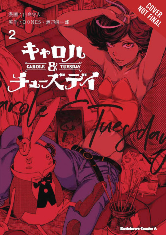 Carole & Tuesday Vol. 2
