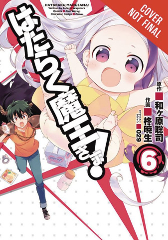 The Devil is a Part-Timer! Vol. 6