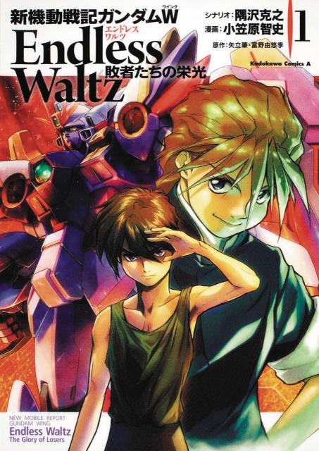 Mobile Suit Gundam Wing Vol. 1