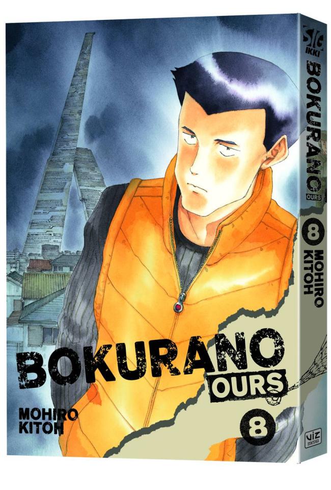 Bokurano Ours Vol. 8