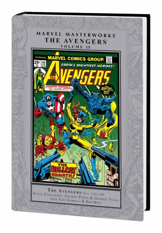 Avengers Vol. 15 (Marvel Masterworks)