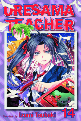 Oresama Teacher Vol. 14