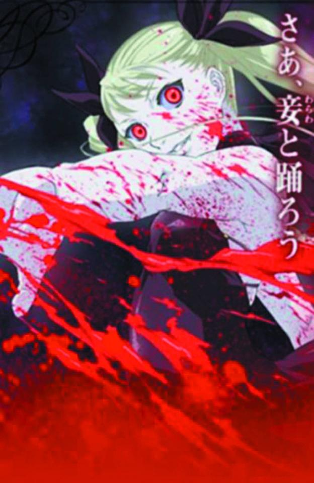 Dive in the Vampire Bund Vol. 2