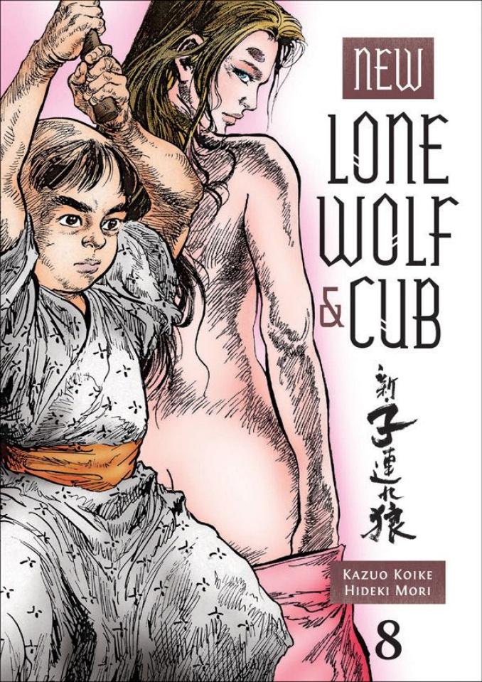 New Lone Wolf & Cub Vol. 8