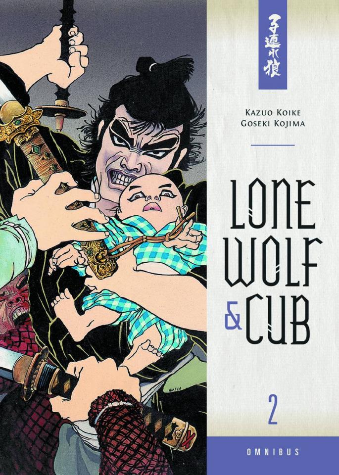 Lone Wolf & Cub Vol. 2