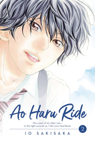 Ao Haru Ride Vol. 2