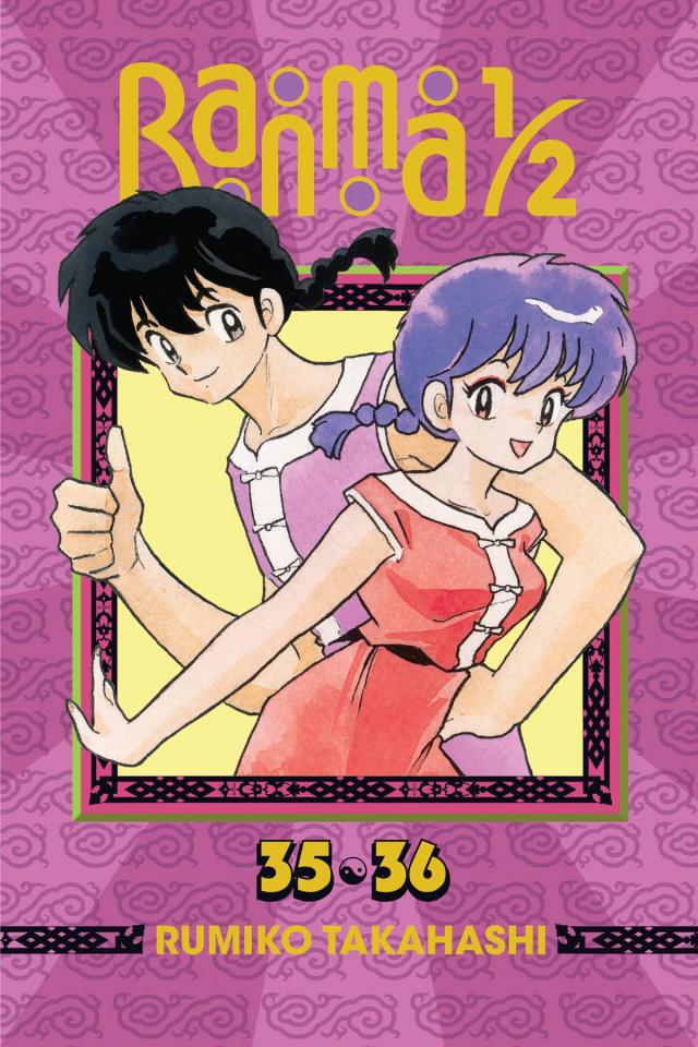 Ranma 1/2 Vol. 18 (2-in-1 Edition)