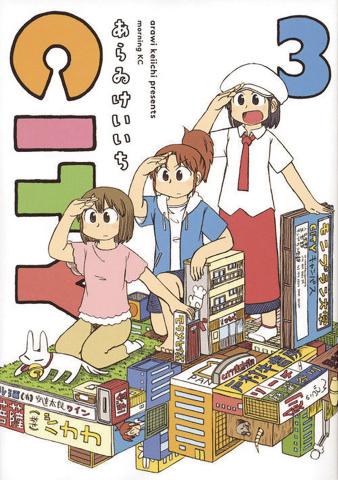 City Vol. 3