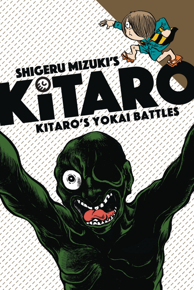 Kitaro Vol. 6: Yokai Battles