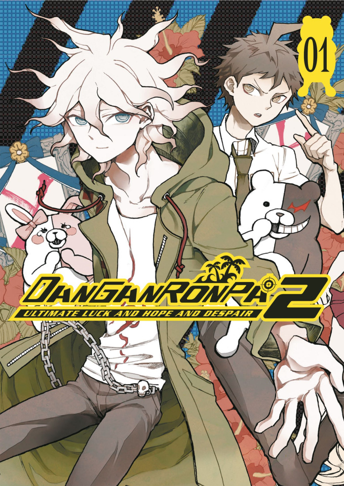 Danganronpa 2 Vol. 1: Ultimate Luck and Hope and Despair
