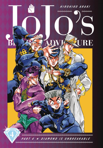 JoJo's Bizarre Adventure Vol. 4: Diamond Is Unbreakable