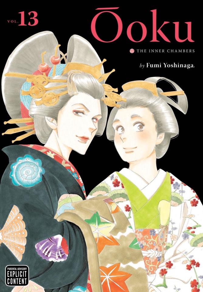 Ōoku: The Inner Chambers Vol. 13