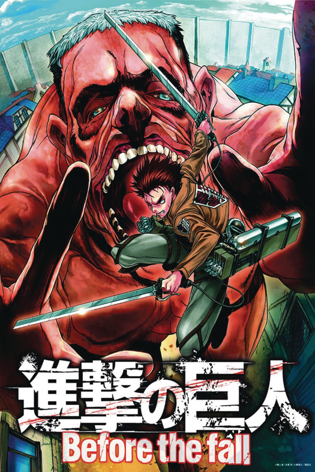 Attack on Titan: Before the Fall Vol. 17