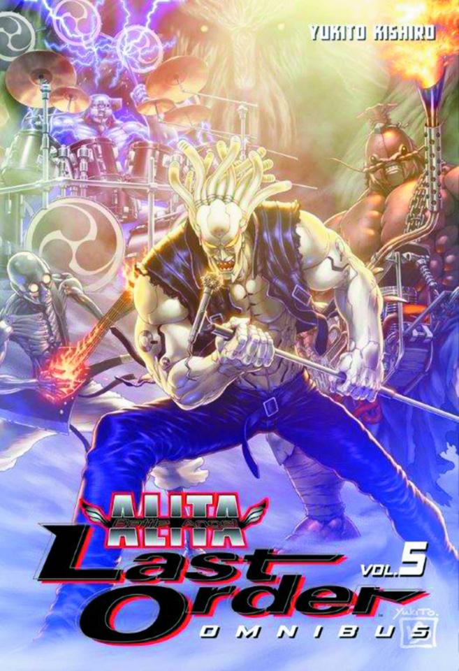 Battle Angel Alita: Last Order Vol. 5