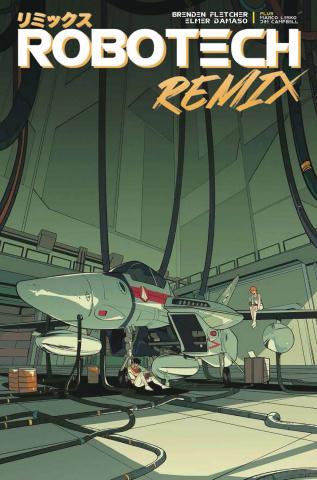 Robotech: Remix #4 (Renzi Cover)