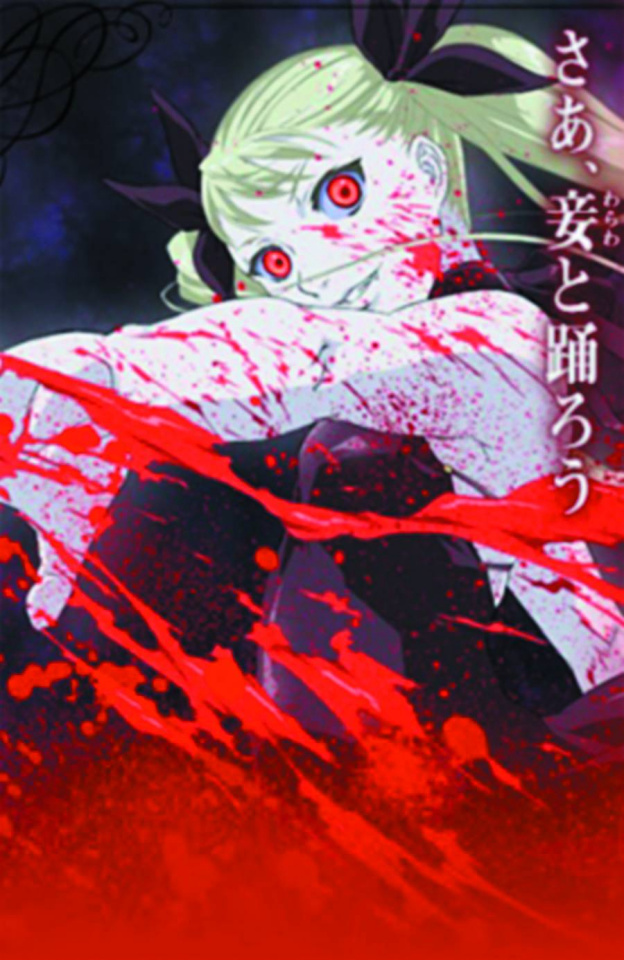 Dance in the Vampire Bund Vol. 3
