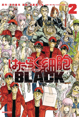 Cells At Work: Code Black Vol. 2