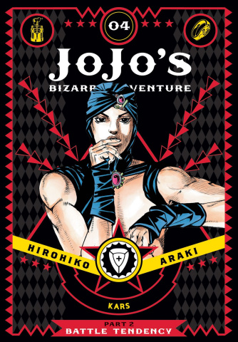 Jojo's Bizarre Adventure: Battle Tendency Vol. 4