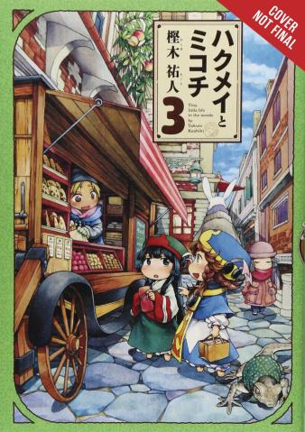 Hakumei & Mikochi Vol. 3