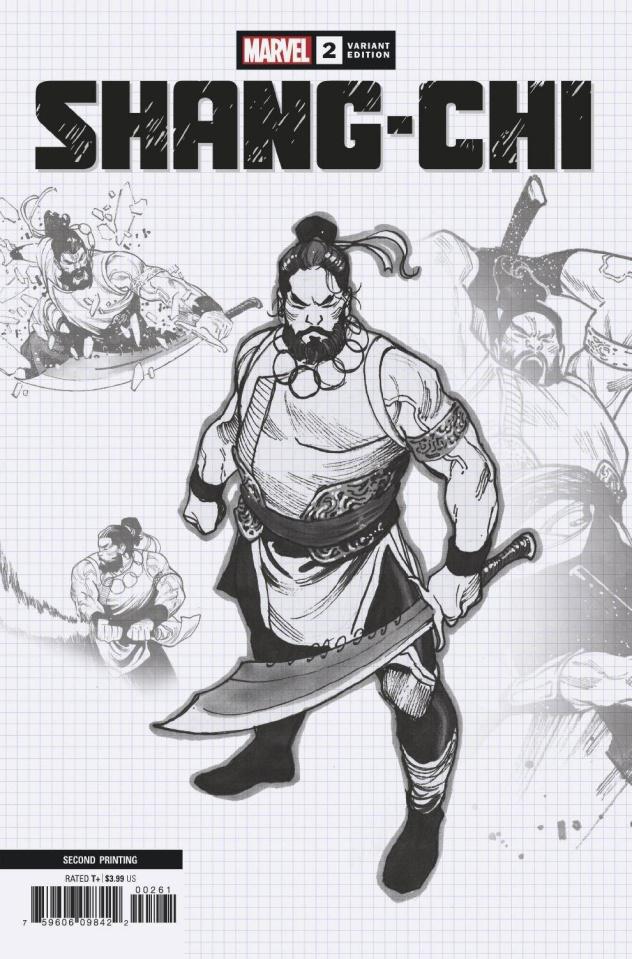 Shang-Chi #2 (Ratio 2nd Printing)