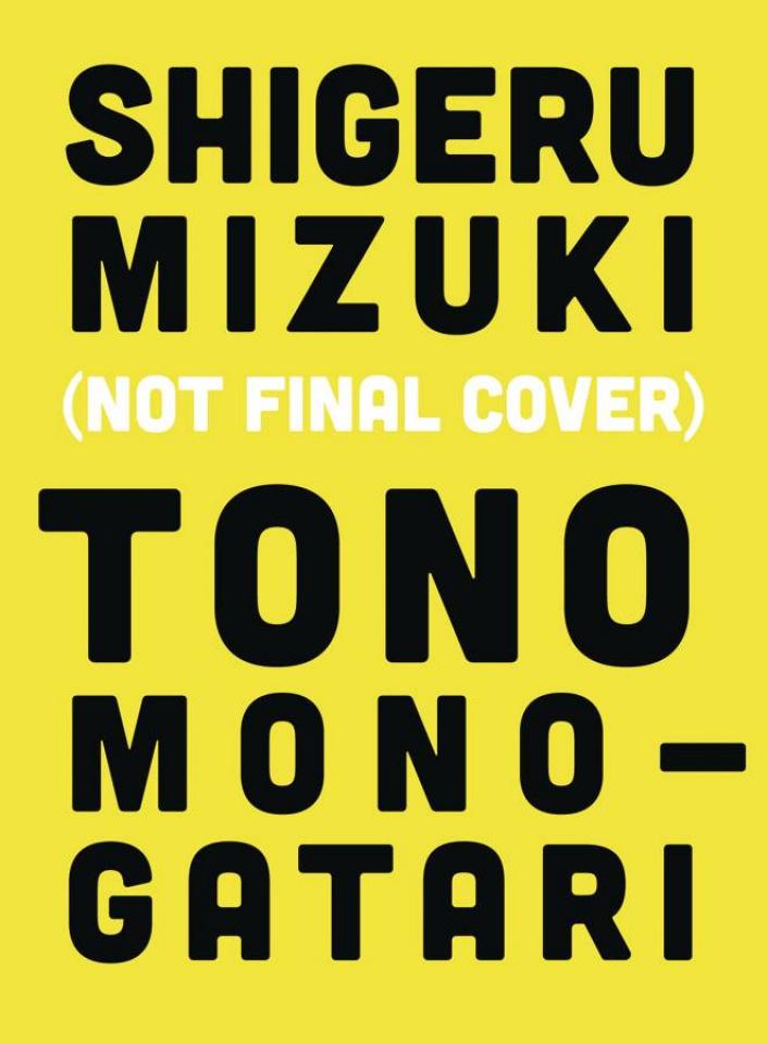 Tono Monogatari: Shigeru Mizuki Folklore