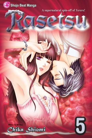 Rasetsu Vol. 5
