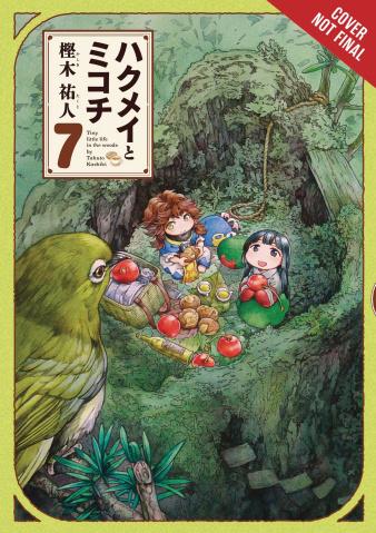 Hakumei & Mikochi Vol. 7