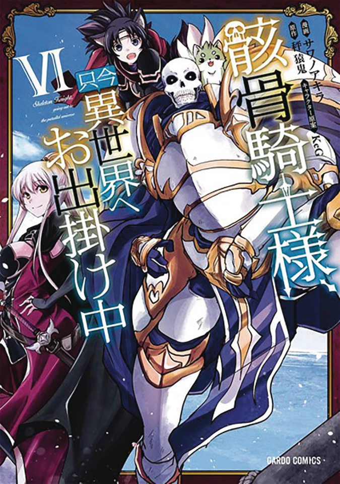 Skeleton Knight in Another World Vol. 6