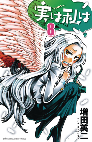 My Monster Secret Vol. 18