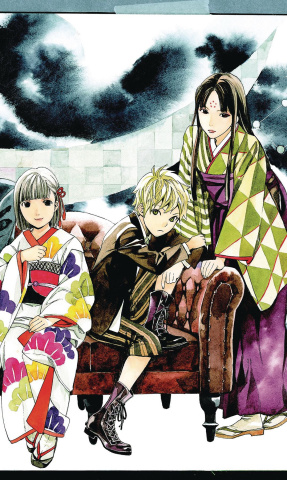 Noragami: The Stray God Vol. 20