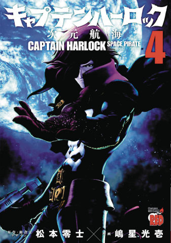 Captain Harlock: Space Pirate - Dimensional Voyage Vol. 4
