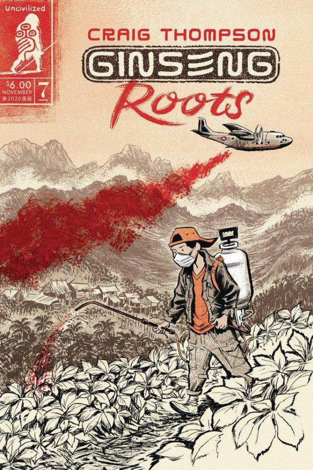 Ginseng Roots #7