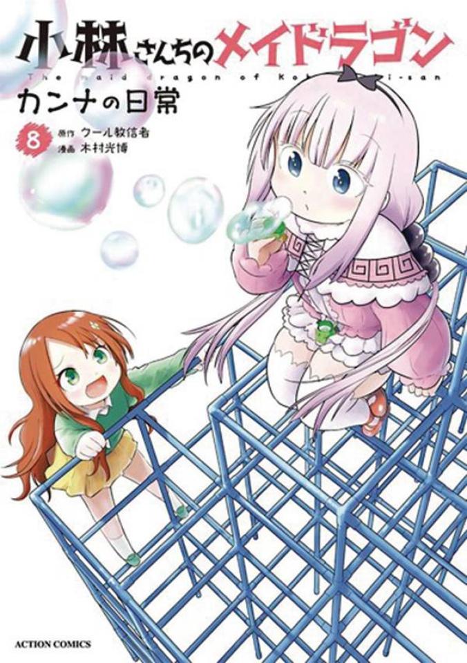 Miss Kobayashi's Dragon Maid: Kanna's Daily Life Vol. 8