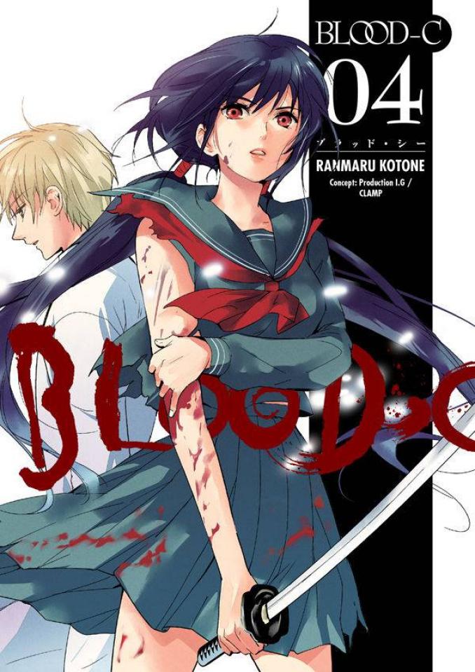 Blood-C Vol. 4