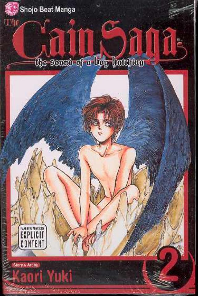 The Cain Saga Vol. 2