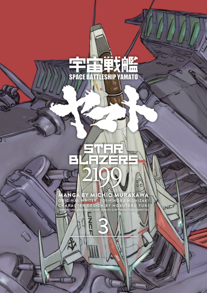 Star Blazers Vol. 3: Space Battleship Yamato 2199