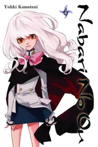 Nabari No Ou Vol. 6