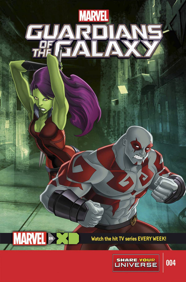 Marvel Universe: Guardians of the Galaxy #4