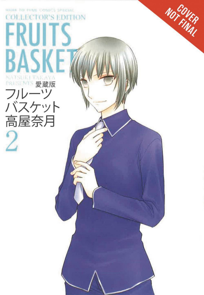 Fruits Basket Vol. 2 (Collectors Edition)