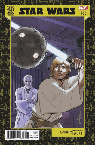 Star Wars #33 (Lopez Star Wars 40th Anniversary Cover)