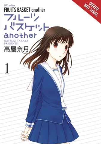 Fruits Basket Another Vol. 1