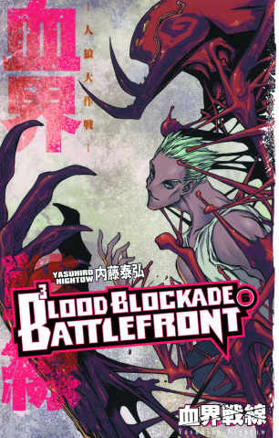 Blood Blockade Battlefront Vol. 6