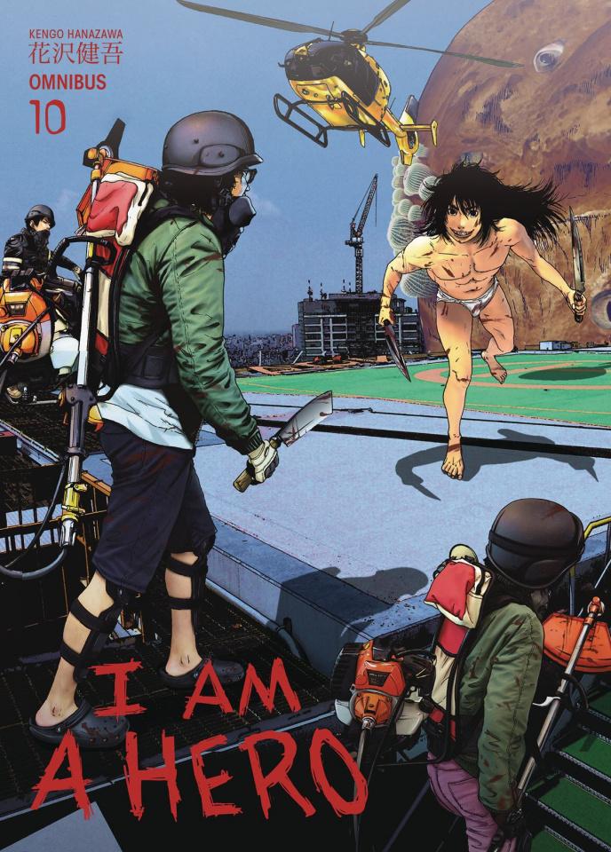 I am a Hero Vol. 10 (Omnibus)