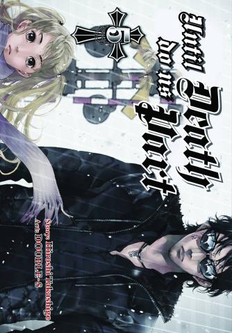 Until Death Do Us Part Vol. 5