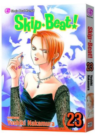 Skip Beat! Vol. 23