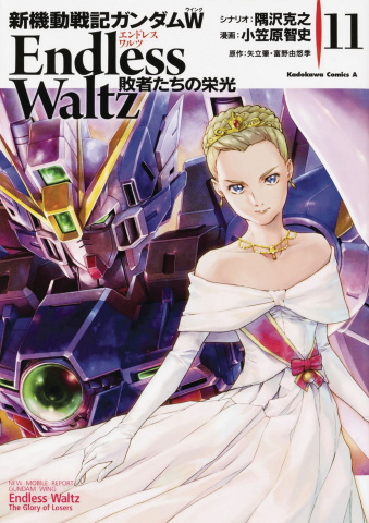Mobile Suit Gundam Wing: Glory of the Losers Vol. 11