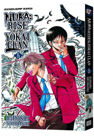 Nura: Rise of the Yokai Clan Vol. 4