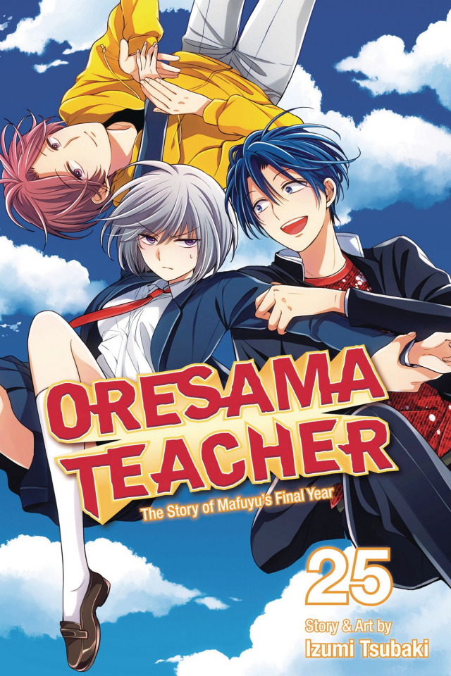 Oresama Teacher Vol. 25