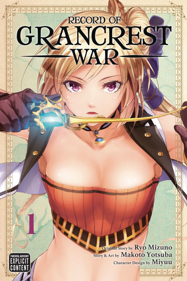 Record of Grancrest War Vol. 1